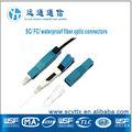 /sc fc pc/de pc a prueba de agua de fibra óptica conectores rápidos