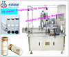 SGGF- glass bottle /small vial powder filler capper machine. powder granule filling capping machine.shanghai shengguan