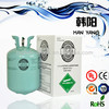 /product-gs/30lb-13-6kg-r134a-refrigerant-gas-134a-refrigerant-r134a-1729337237.html