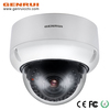 "700TVL Dome 1/3"" SONY Effio-E, IR 30M, Motion Detection, security camera for apartment door"