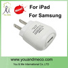 2014 Hot Sell US Plug USB Power Adapter Wall Charger For Apple iPad iPhone White