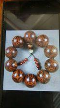Hainan scented rosewood (Dalbergia odorifera) bracelet furniture