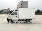 new product mini freezer box truck, small refrigerator box truck for sale