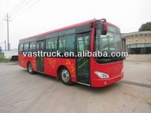 Dali 8.9m length 45 seats city Bus(DLQ6890EJ4)
