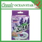 36ml toilet cleaner names