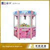 Australia Market Hottest Candy Crane Game Machine/Chocolate Vending Machine/Candy Vending Machine