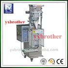 vertical guanule sugar packing machine