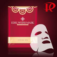 vitamin c whitening facial mask/gold collagen facial mask/pure tree essence facial mask