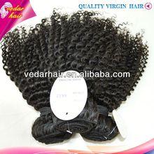 Natural hair kinky curl remi velvet hair weave