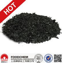 High Quality Black Bean Peel Extract Powder