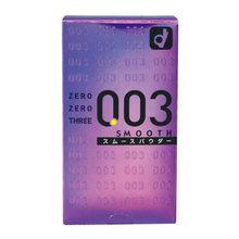 Okamoto 003 Smooth Powder 2000 Thinnest Latex Condom in the world male condom japan