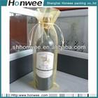 promotional disposable 6 button drawstring non-woven wine bag