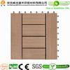 Interlock Outdoor Floor Tiles/Waterproof Composite Decking Tiles