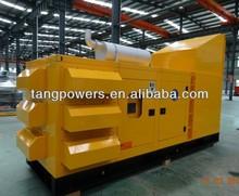 Best price !1500kva silent diesel generators for sale with cummins engine