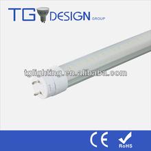 Commercial lighting1.5m new cool tube tube led light tubes