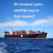 bandar abbas container shipping from China ship by sea, FCL, LCL - Skype:bhc-shipping002