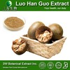GMP&ISO Food Grade Luo Han Guo Extract Powder High Quality Luo Han Guo Extract Momordicae Grosvenori Fruit Extract