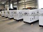 Cummins 110kva diesel generator ZCDL-C100