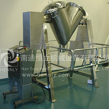 Mixing Of Food Powder V Mixer Machine