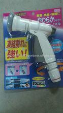 TOYOX Spray Nozzle