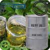 80% essential eucalyptus oil 50kg/drum