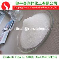 Magnesium sulphate free sample bath salt