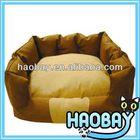 2015 new design yellow cozy pet dog bed