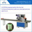 SJ Pillow packing machine 2014 New Manufacturer in Shanghai shisha tobacco packaging machine