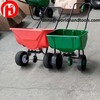 fertilizer spreader sand Salt spreader TC2416