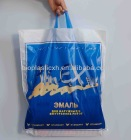 high duty polyethylene bag 25kg for fruit