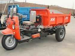 Shuangli Dumper cargo tricycle