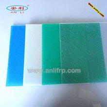 ANLI fiber glass panel 1mm/2mm/3mm/4mm/5mm,fiberglass panel,fiberglass sheet