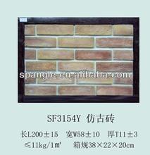 decorative wall brick artificial stone