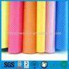 Good quaqlity 100% polypropylene spun bond non woven fabric factory price