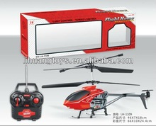 Participate HK Toy Fair 2014 metal 3&3.5 ch 1:12 rc helicopter