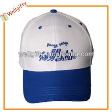 2014 reflective promotion cap