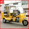 250cc Hydralic 3 Wheel /3 Wheeler/ Three Wheelers