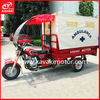 2014 Hot Selling 3 Wheel Electric Kick Motorcycle Ambulance For Passenger