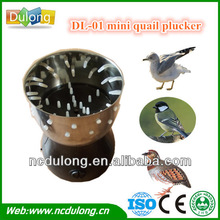 Hottest sale mini poultry plucker machine 3-4 birds/minute