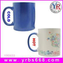 Printing logo amazing color change mug gifts corporate gift mug/corporate premium gift