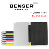Slim Magnetic PU Leather Case Stand Smart Cover for ipad 5