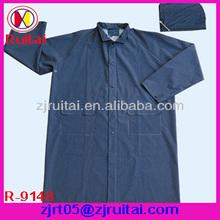 170t 0.18mm polyester/PVC blue long rain wear