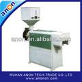 Anon de arroz de la máquina de pulido- apgw