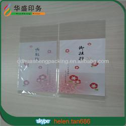 Hot Sale Custom transparent opp resealable plastic bags