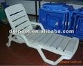 Plástico silla de playa/dom balancín/equipo de piscina