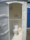 2014 Huida western/eastern style fiberglass portable toilet combine shower room