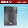 BK12-305-2 12 inch USB SD Powerful DJ digital audio mixer for sale