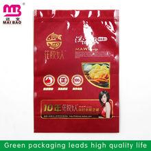 High quality no air leakage various printing black vacuum seal bags wholesale in guangzhou