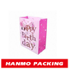 customized brand name printed paper gift paper bag