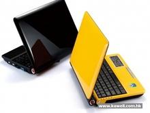 FUTURA laptops